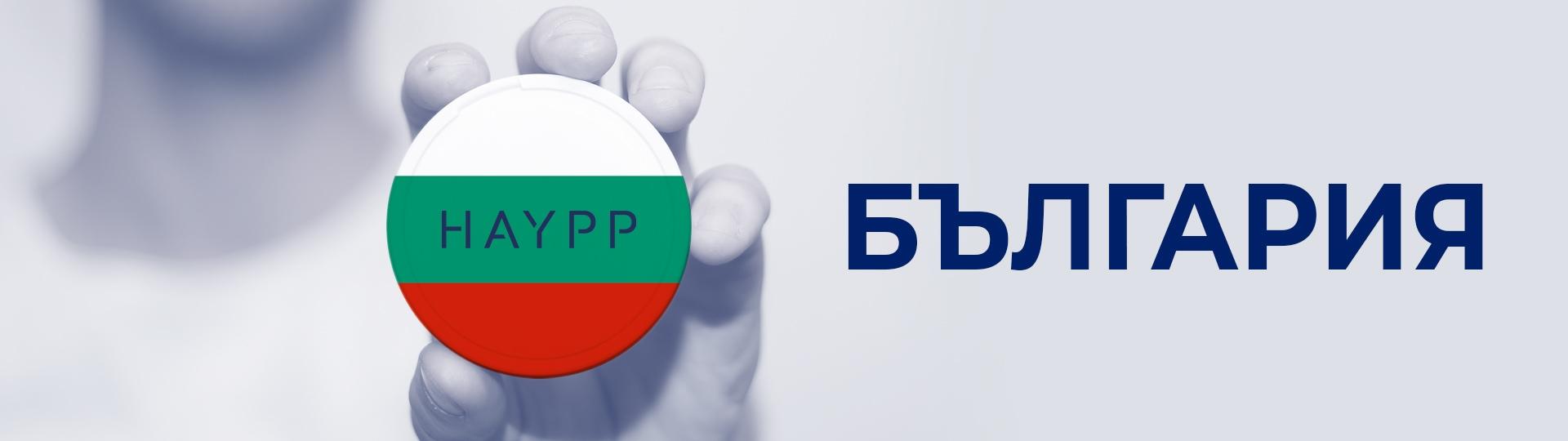 Bulgaria Top Banner